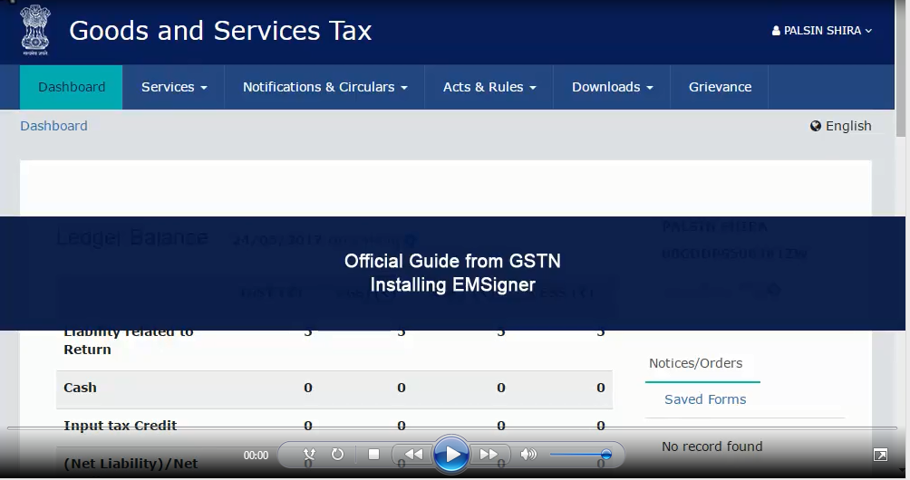 GST || Goods and Services Tax